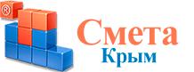 Составление смет в Крыму